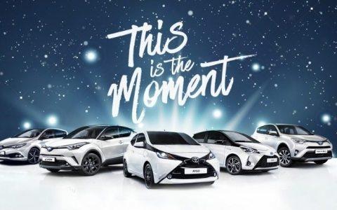 Toyota This is the Moment. Tijdelijk maximaal inruilvoordeel bij jouw ideale Toyota